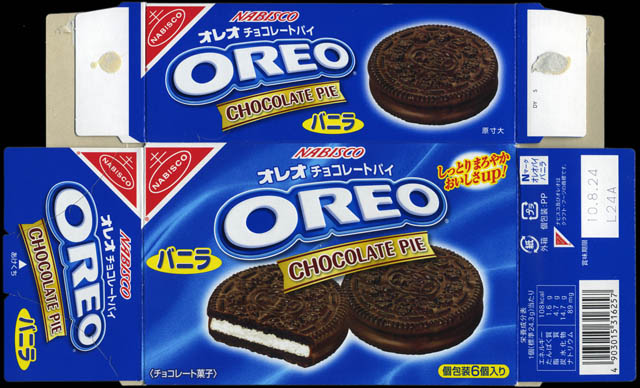 Happy 100th Birthday To Oreo Part Two All Those