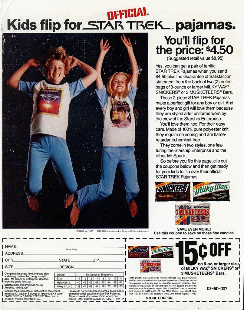 Trek coupon code