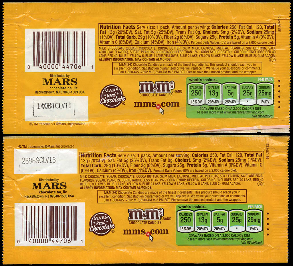 Mars - M&M's Peanut Valentine's Day holiday pack backs - 2011-2012