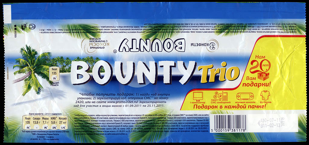 Russia - Mars - Bounty Trio - 20 Years in Russia edition candy wrapper - 2011-2012