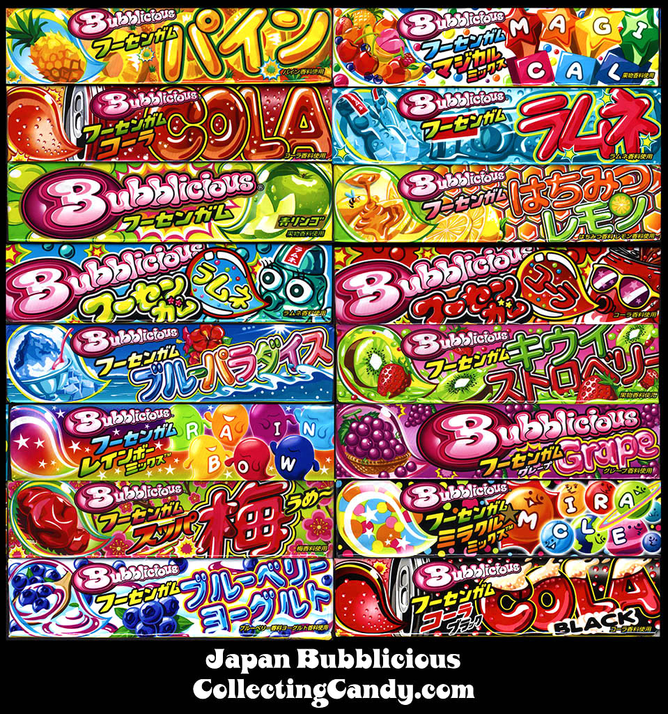All of my Japanese Bubblicious packs together!