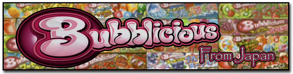 CC_Japan Bubblicious TITLE PLATE