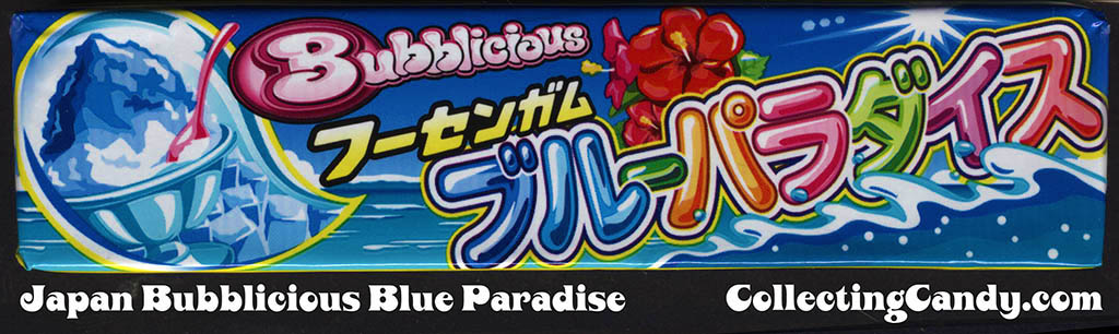 Japan - Cadbury - Bubblicious Blue Paradise - June 2012