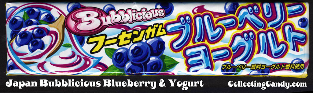 Japan - Cadbury - Bubblicious Blueberry & Yogurt - February 2012