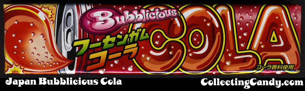 Japan - Cadbury - Bubblicious Cola - October 2009