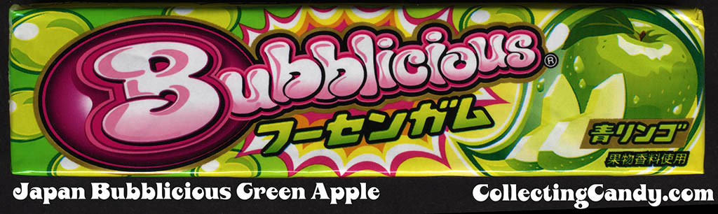 Japan - Cadbury - Bubblicious Green Apple - October 2009