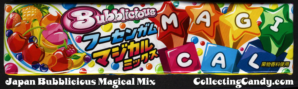 Japan - Cadbury - Bubblicious Magical Mix - September 2011