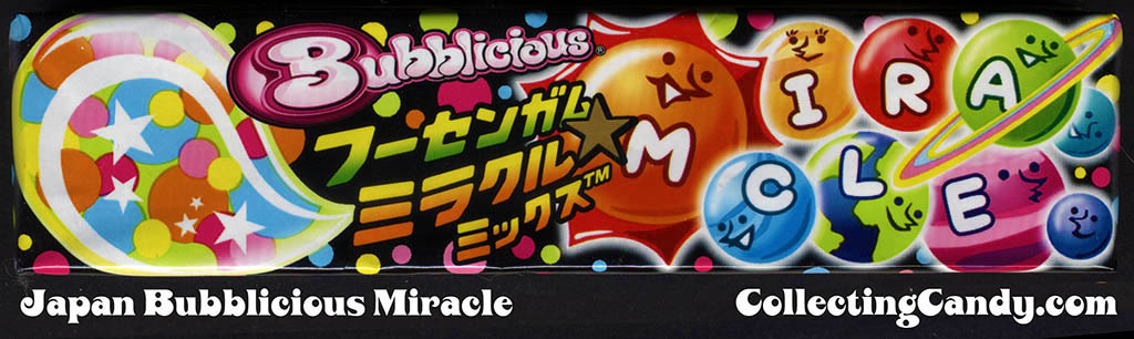 Japan - Cadbury - Bubblicious Miracle - October 2010