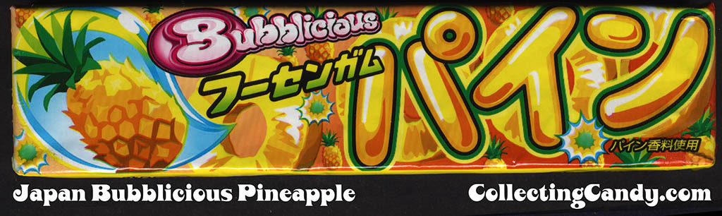 Japan - Cadbury - Bubblicious Pineapple - July 2011