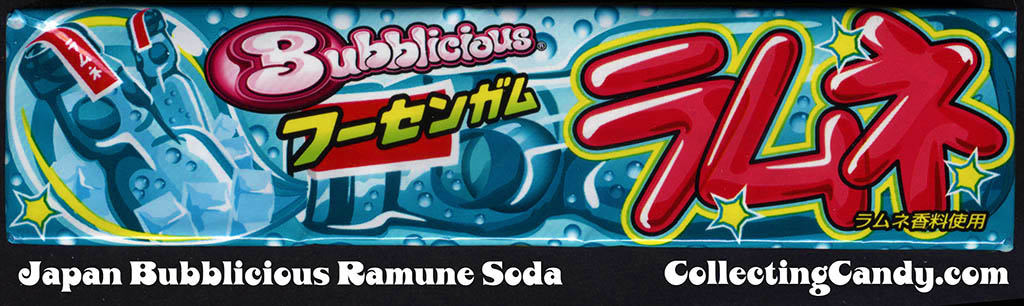 Japan - Cadbury - Bubblicious Ramune Soda - August 2010