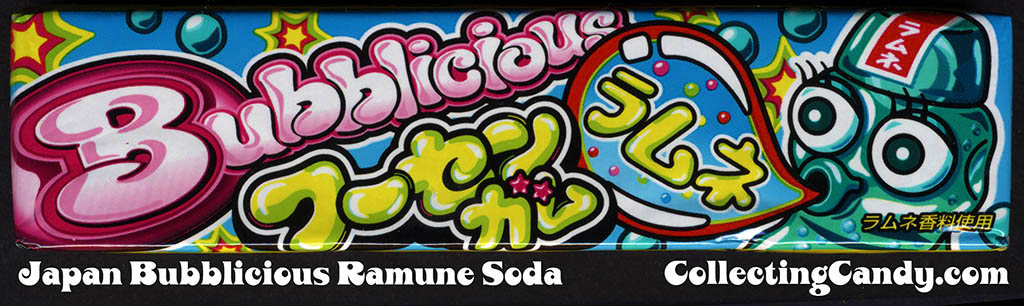 Japan - Cadbury - Bubblicious Ramune Soda - July 2013
