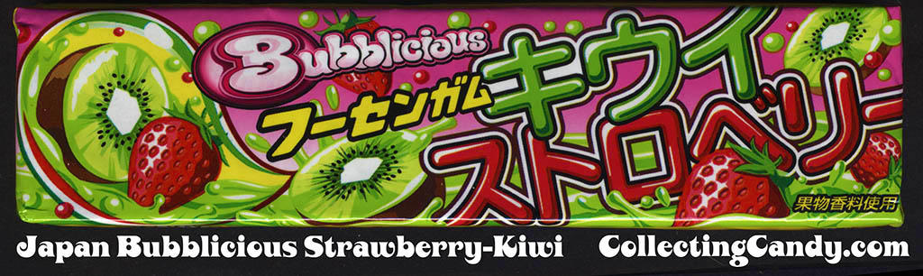 Japan - Cadbury - Bubblicious Strawberry-Kiwi - November 2012