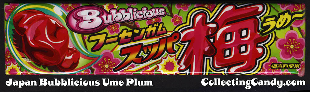 Japan - Cadbury - Bubblicious Ume Plum - February 2010