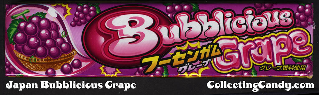 Japan - Kraft - Bubblicious Grape - February 2012