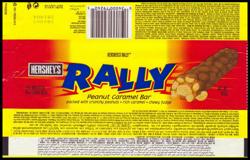 International - Hershey's - Rally - chocolate bar wrapper - 2004 - Mikes Candy Wrapper