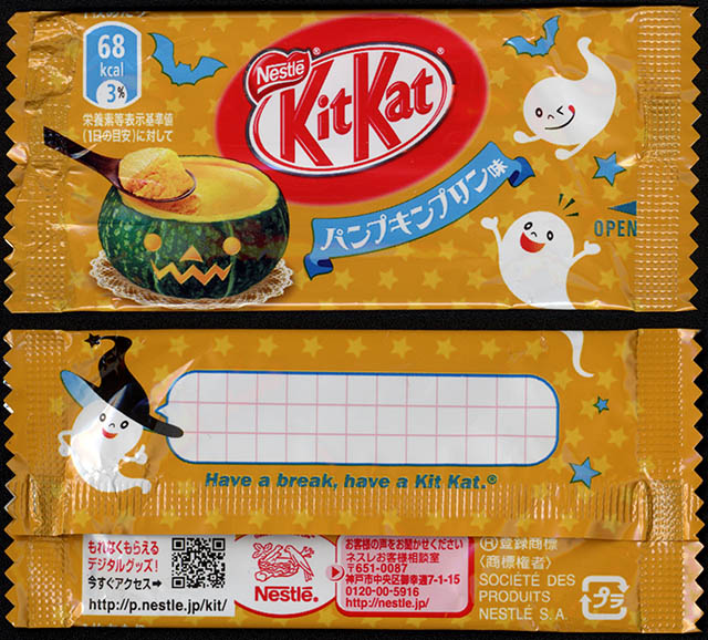 Japan - Nestle - Kit Kat - KitKat - Pumpkin Pudding - Halloween minis package - blue ghost - 2013