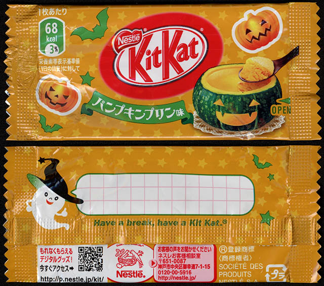Japan - Nestle - Kit Kat - KitKat - Pumpkin Pudding - Halloween minis package - green ghost - 2013