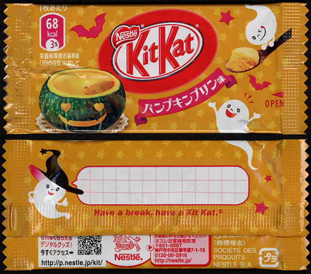 Japan - Nestle - Kit Kat - KitKat - Pumpkin Pudding - Halloween minis package - pink ghost - 2013