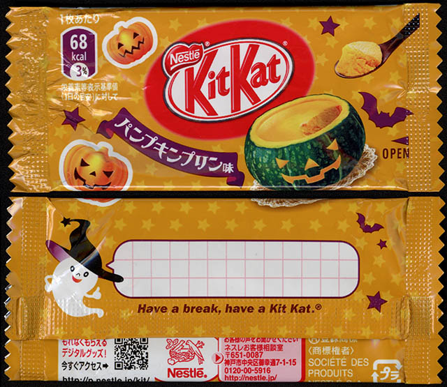 Japan - Nestle - Kit Kat - KitKat - Pumpkin Pudding - Halloween minis package - purple ghost - 2013