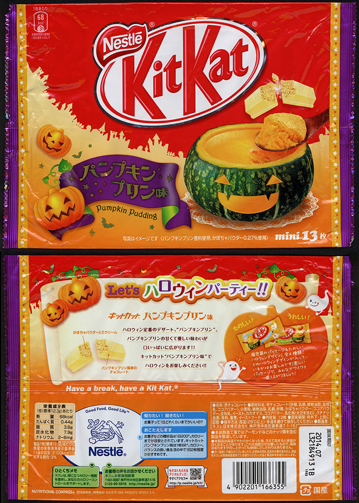Japan - Nestle - Kit Kat - KitKat - Pumpkin Pudding - Halloween multi-bag minis package - 2013