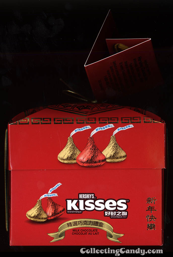 Canada - Hershey - Hershey's Kisses - Chinese New Year celebration box - side panel scan - January 2014