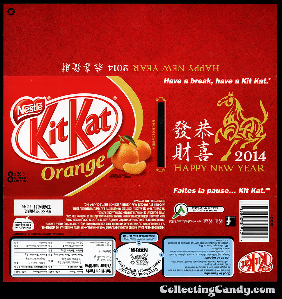 Canada - Nestle - Kit Kat Orange - Chinese New Year celebration - 8-pack outer sleeve - January 2014