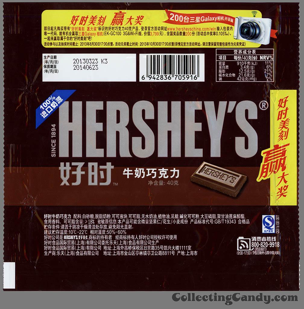 how to make hershey chocolate bars at home