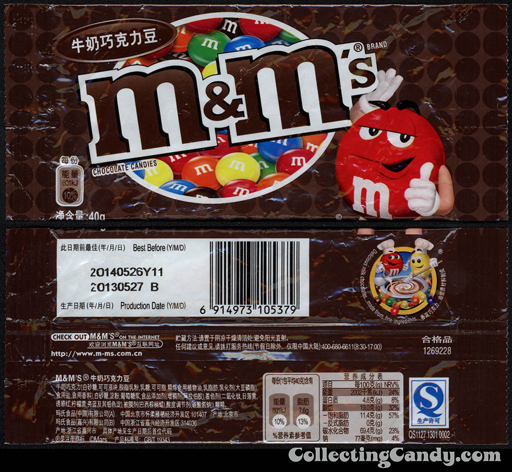 China - Mars - M&M's Chocolate - candy package - 2013