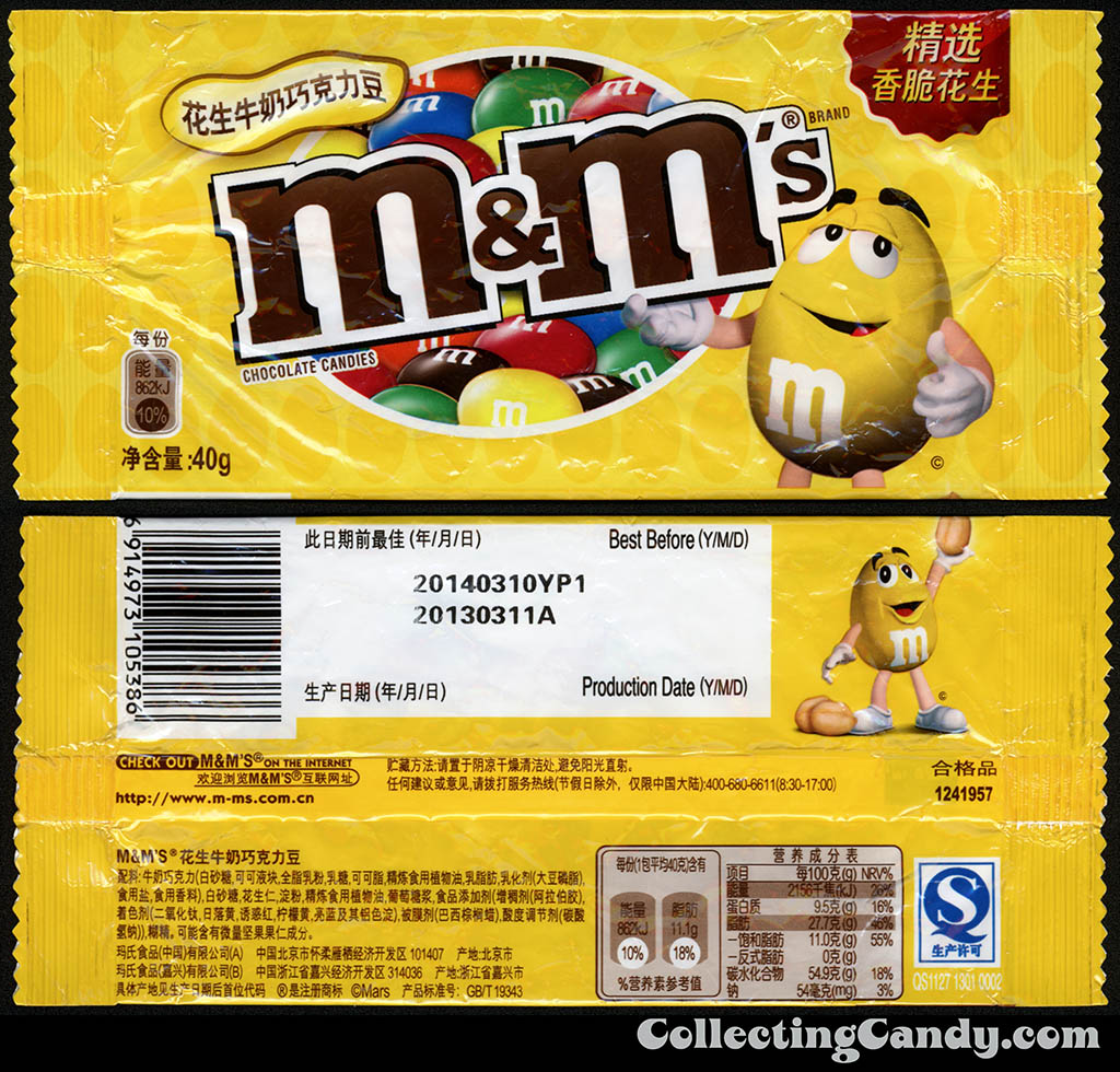 China - Mars - M&M's Peanut - candy package - 2013