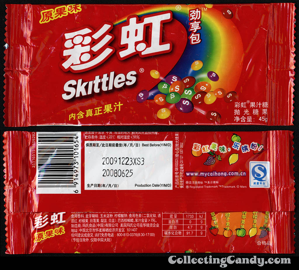 China - Mars - Skittles Original Fruits - candy package - 2008