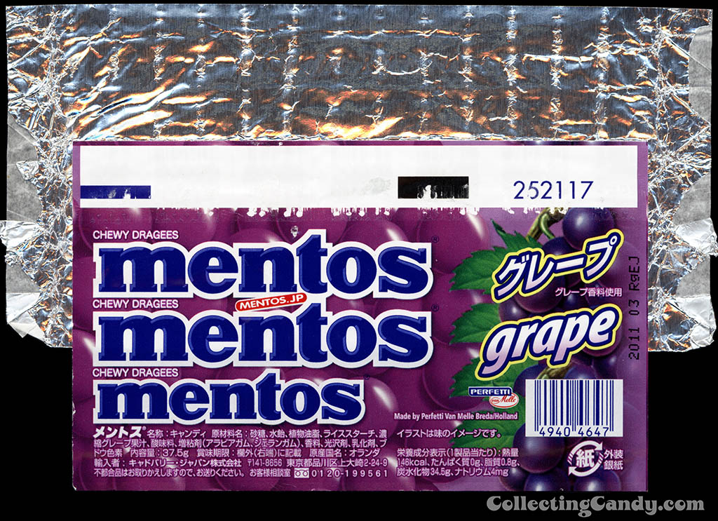 Japan - Perfetti - Van Melle - Mentos Grape - roll candy wrapper - 2010