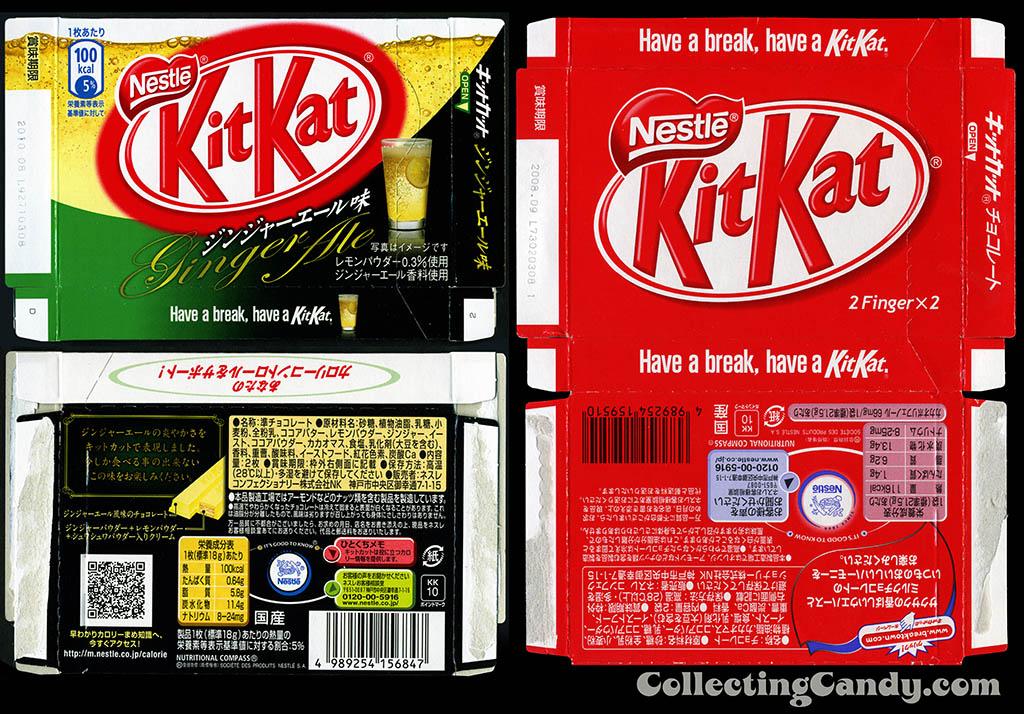 Japan Kit Kats Gingerale and regular - 2008-2009