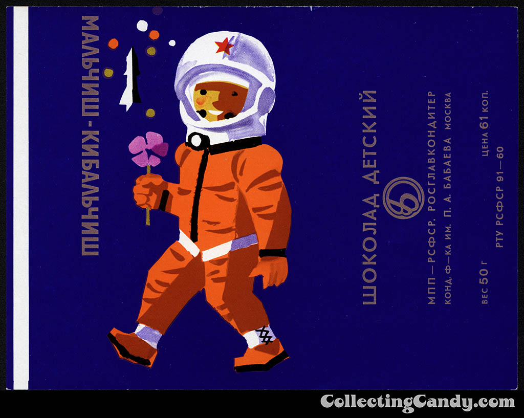 Russia - Cold War Russian Uniform bar wrapper - Cosmonaut - mid-1970's