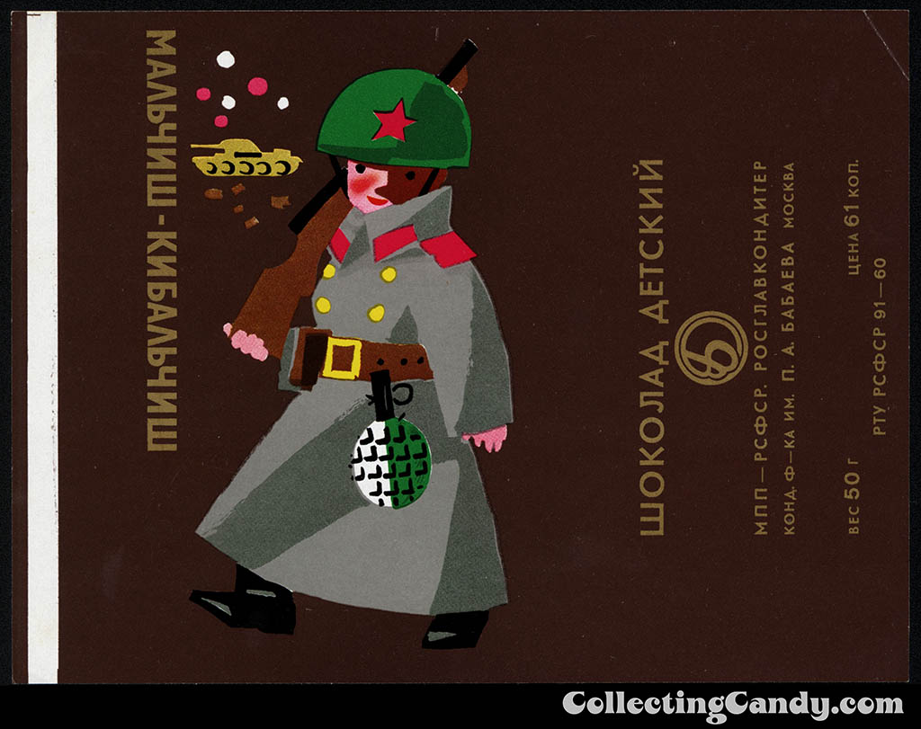 Russia - Cold War Russian Uniform bar wrapper - Infantry - mid-1970's