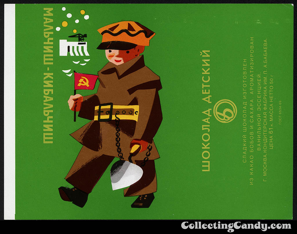 Russia - Cold War Russian Uniform bar wrapper - Worker - mid-1970's