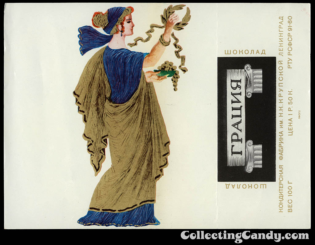 Russia - Greek wreath woman - chocolate bar wrapper - 1970's