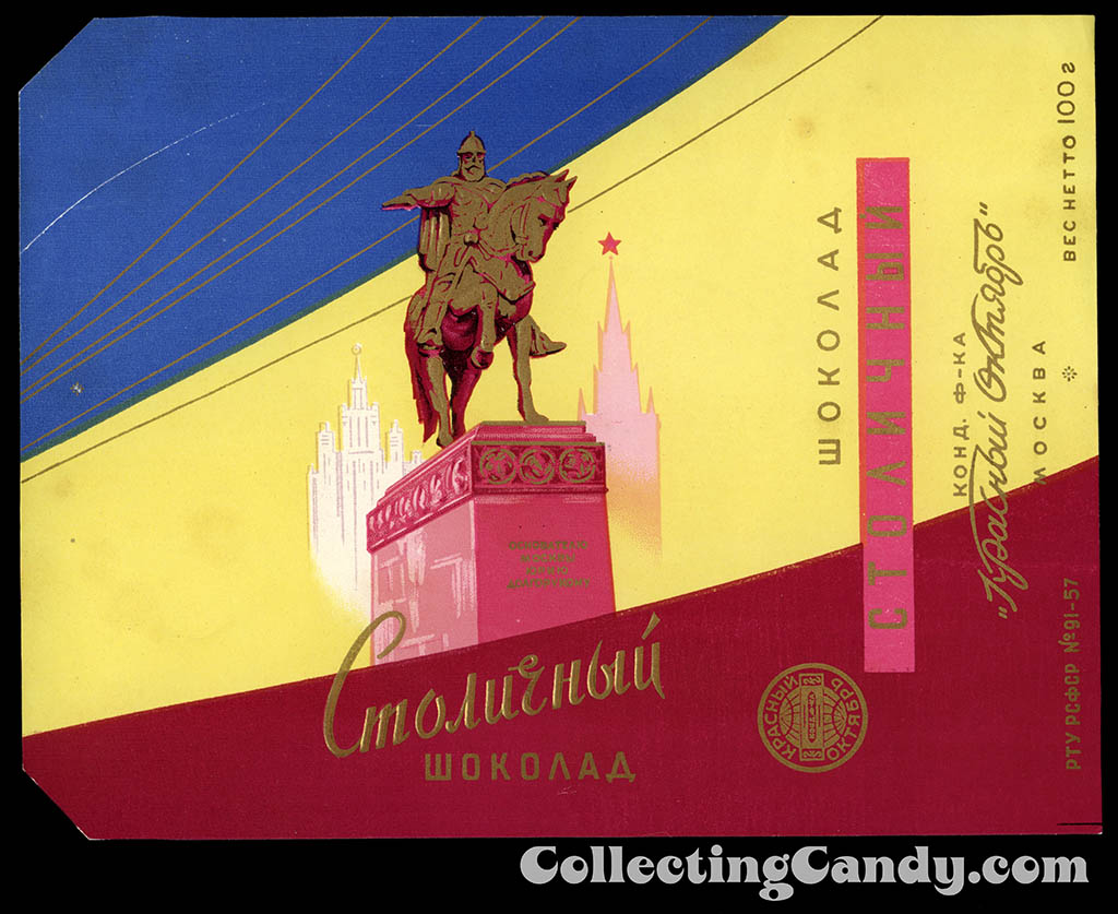 Russia - Soldier on horse statue - chocolate bar wrapper - 1970's