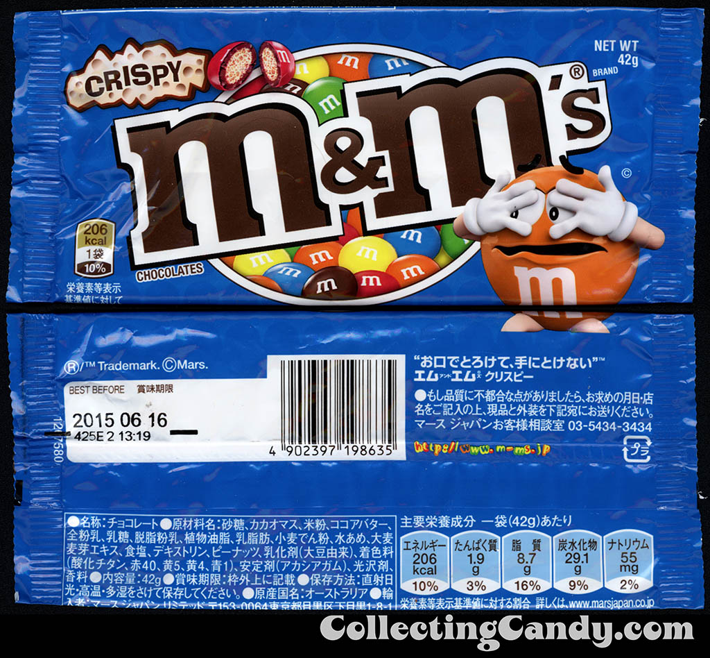 Japan - Mars - M&M's Crispy - 42g candy package - 2014
