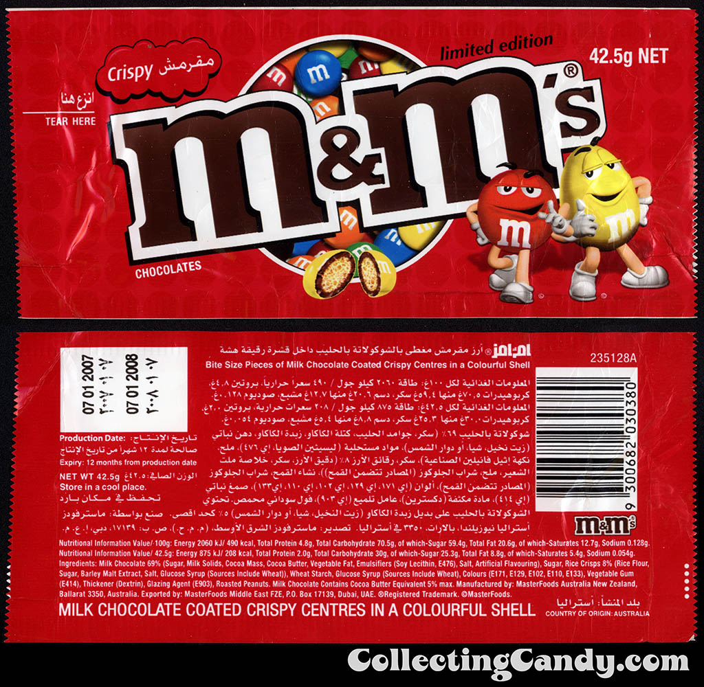 UAE Dubai - Mars Masterfoods Middle East - M&M's Crispy Limited Edition - 42.5g candy package - 2007