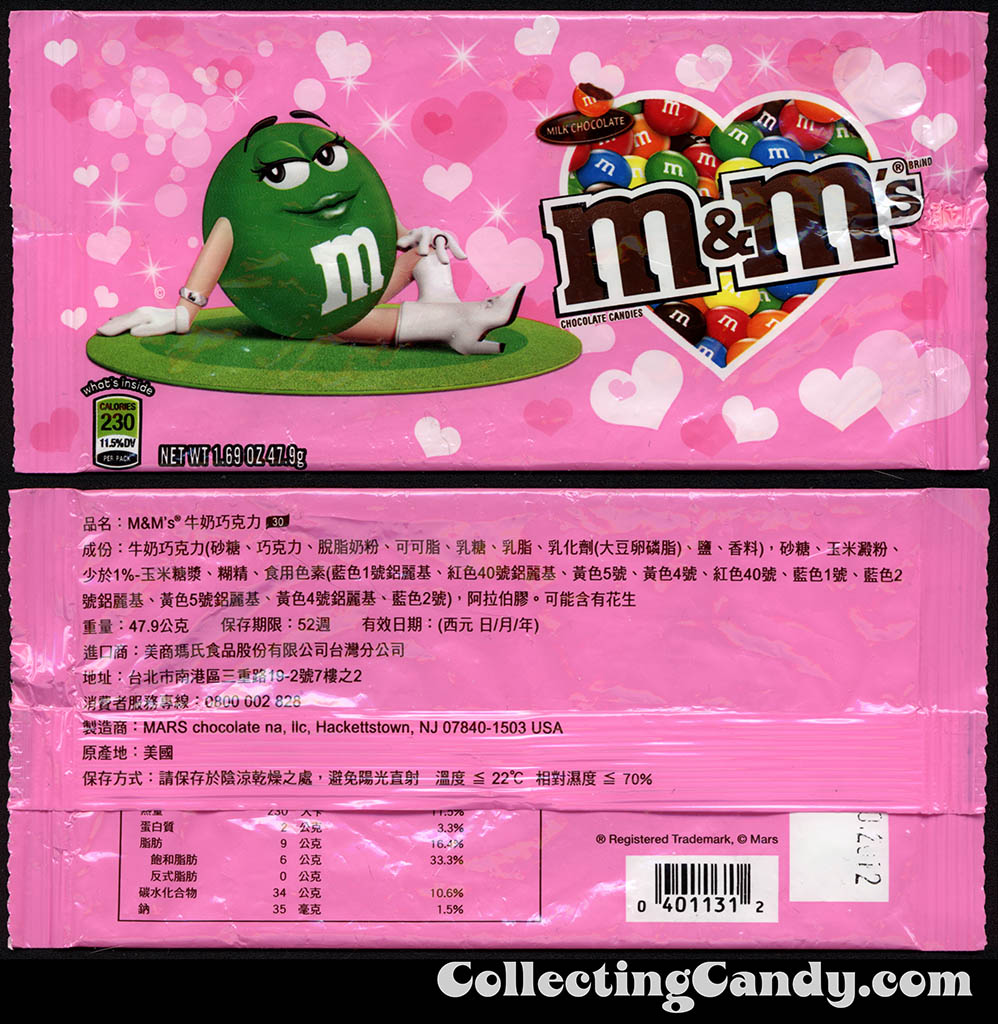 Taiwan - Mars - M&M's Milk Chocolate - Ms Green - 1.69oz Valentine's candy package - 2012
