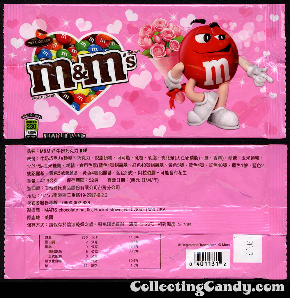 Taiwan - Mars - M&M's Milk Chocolate - Red - 1.69oz Valentine's candy package - 2012