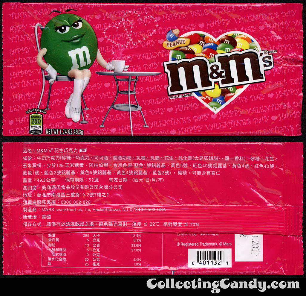 Taiwan - Mars - M&M's Peanut - Ms Green - 1.74oz Valentine's candy package - 2012