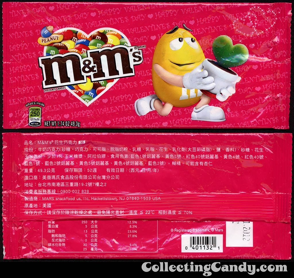 Taiwan - Mars - M&M's Peanut - Yellow - 1.74oz Valentine's candy package - 2012