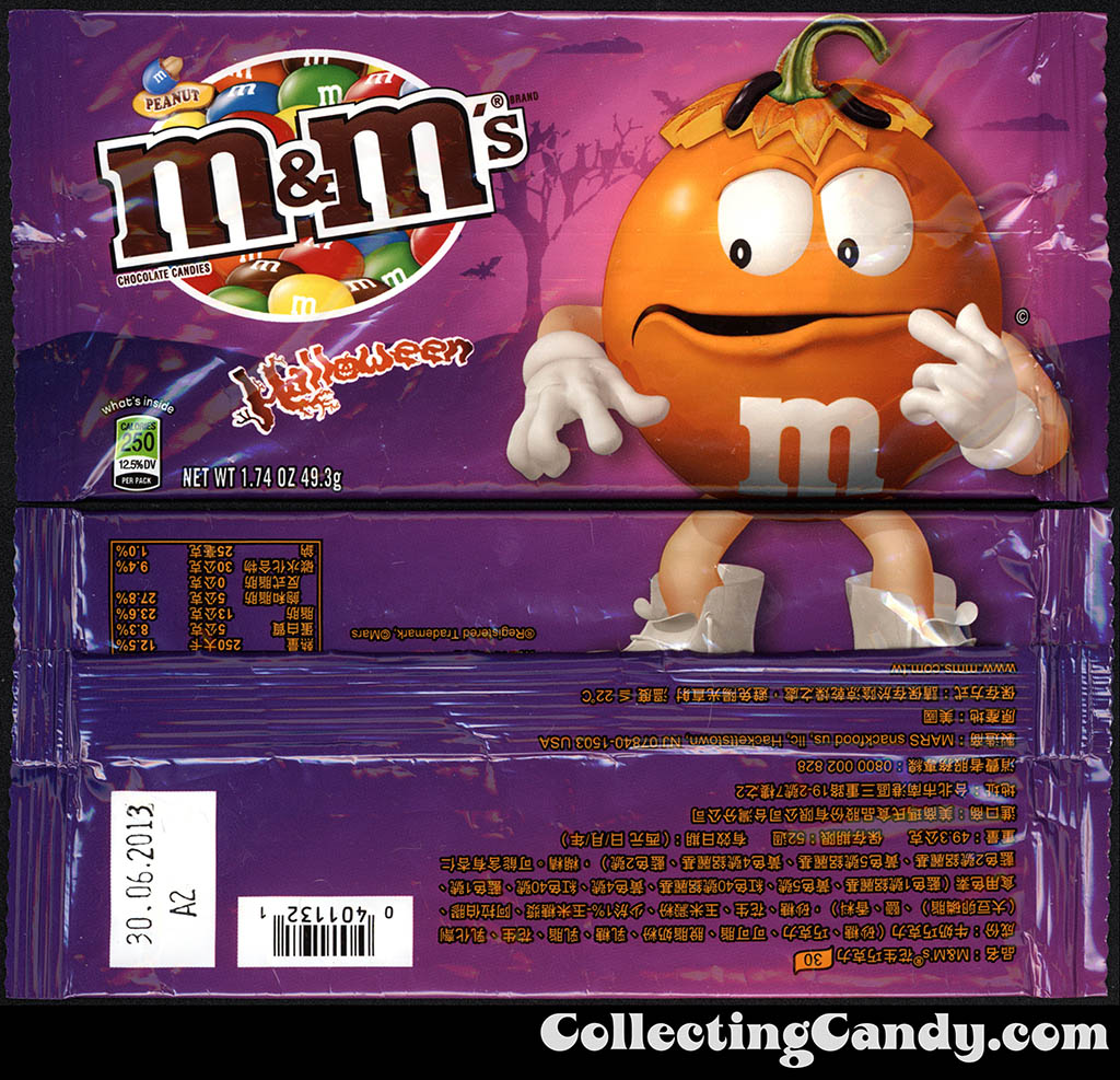 Taiwan - Mars - M&M's Peanut - Orange Pumpkin - 1.74 oz Halloween candy package - 2012