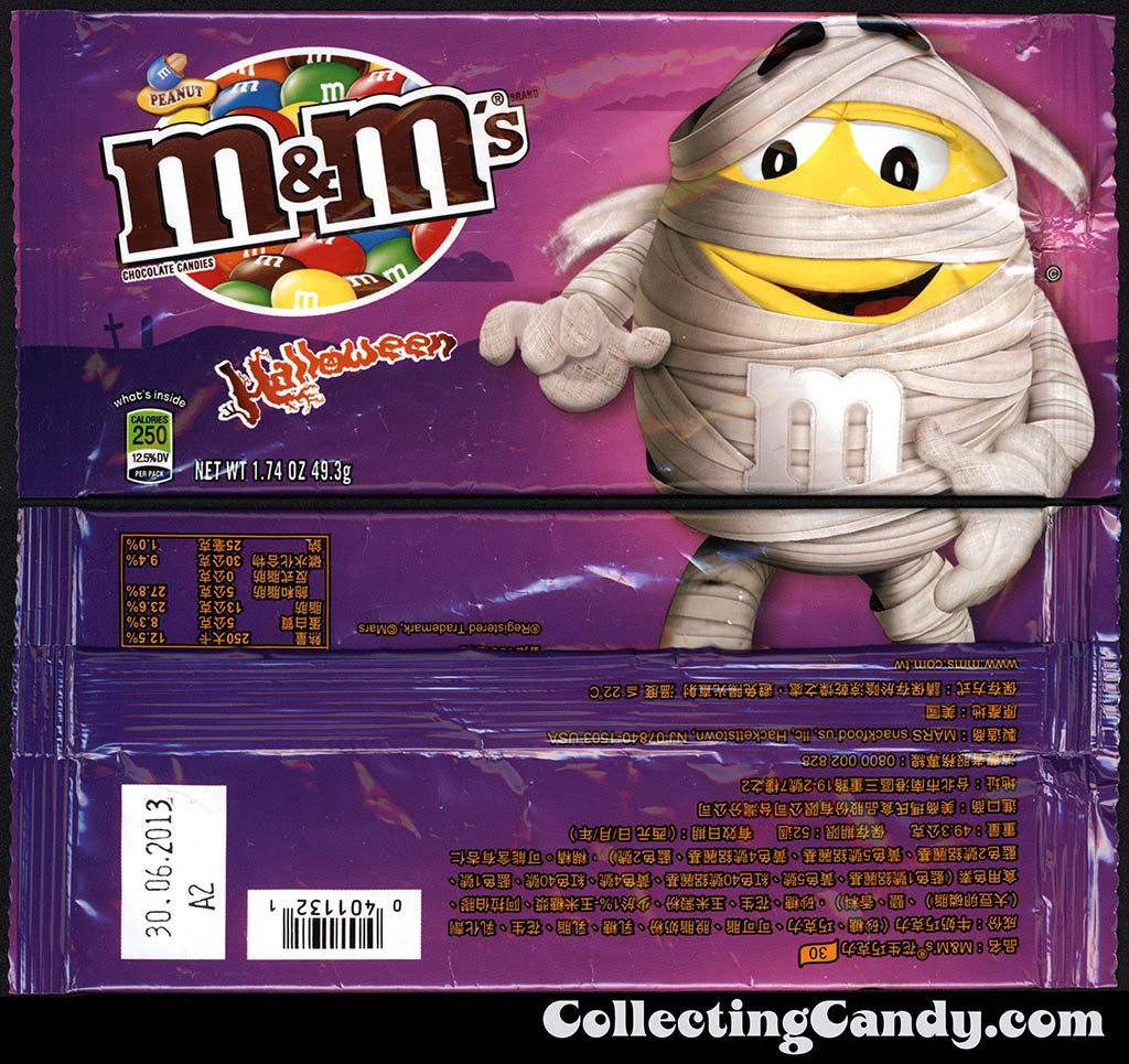 Taiwan - Mars - M&M's Peanut - Yellow Mummy - 1.74 oz Halloween candy package - 2012