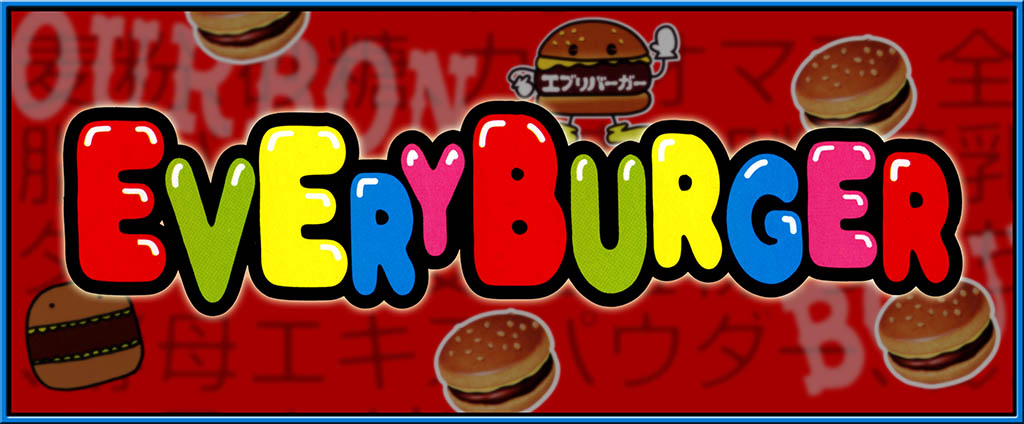 cc_every-burger-title-plate