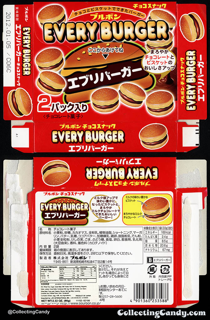Japan - Bourbon - Every Burger - 68g 2.3oz candy package box - 2011