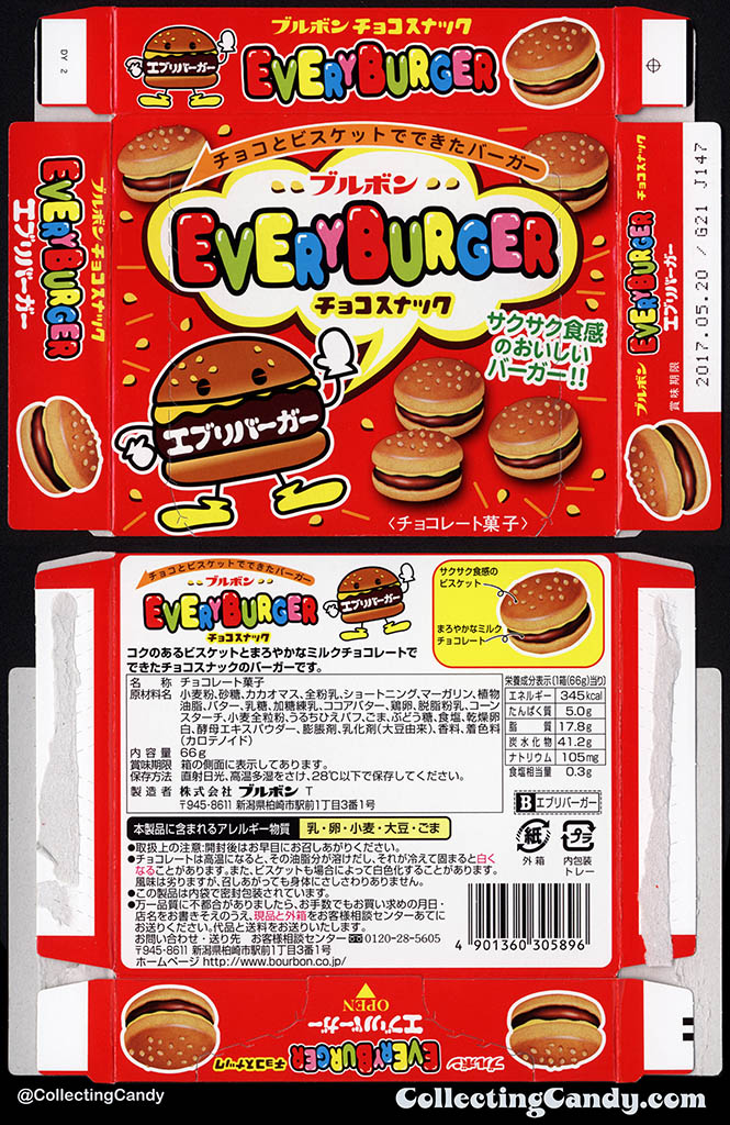 Japan - Bourbon - Every Burger - 68g 2.3oz candy package box - 2016