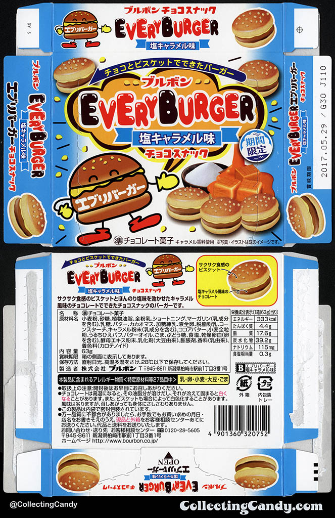 Japan - Bourbon - Every Burger Salted Caramel - 68g 2.3oz candy package box - 2016