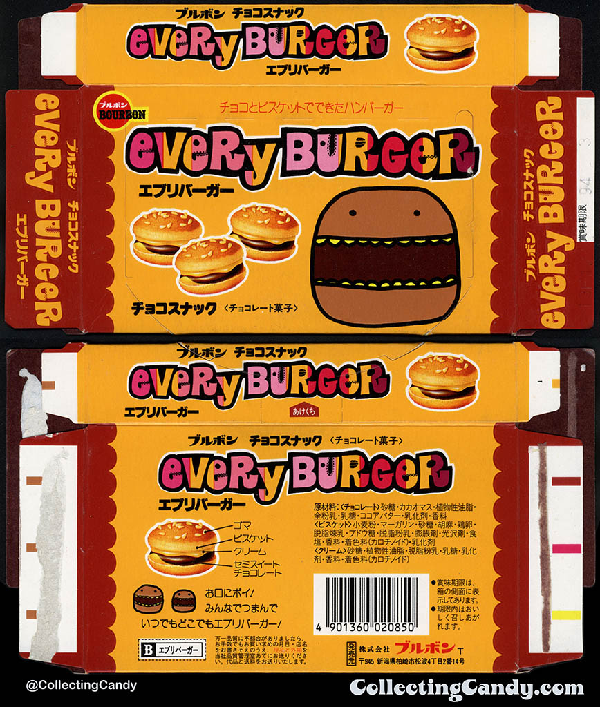 Japan - Bourbon - Every Burger - candy package box - 1993